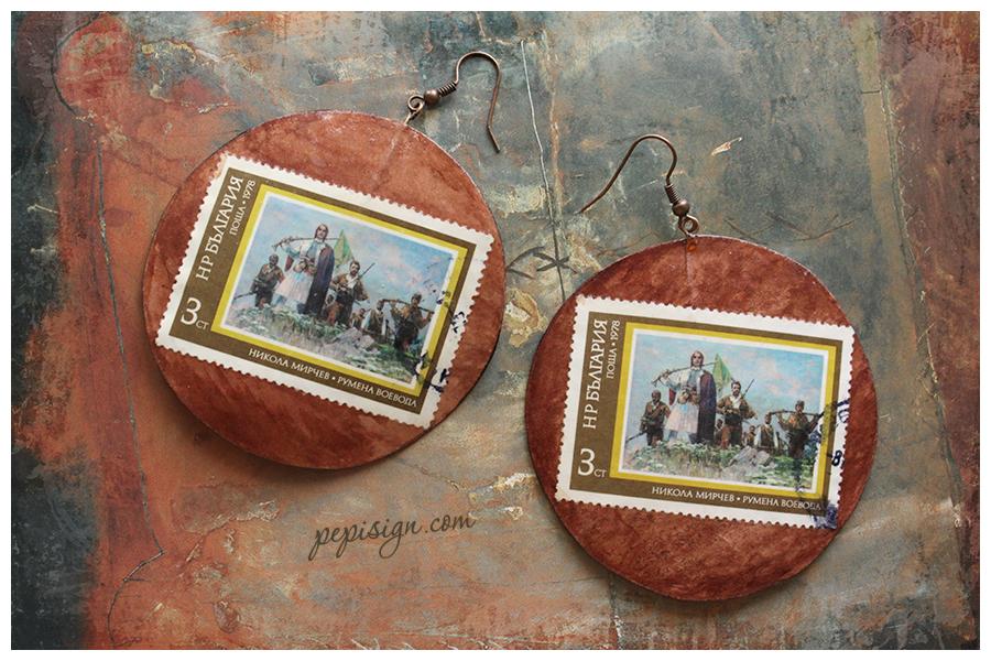 Post Stamps Rumena