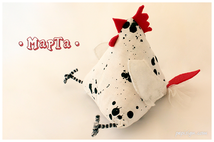 Кокошката Марта