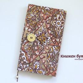 Книгодрешка <br/> • Брауни •