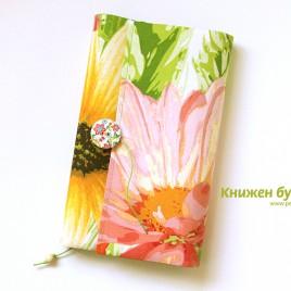 Книгодрешка <br/> • Пролет •