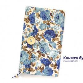 Книгодрешка <br/> • Сини рози •