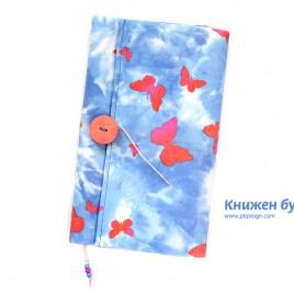 Книгодрешка <br/> • Пеперуди •