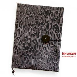 Книгодрешка <br/> • Леопардова •
