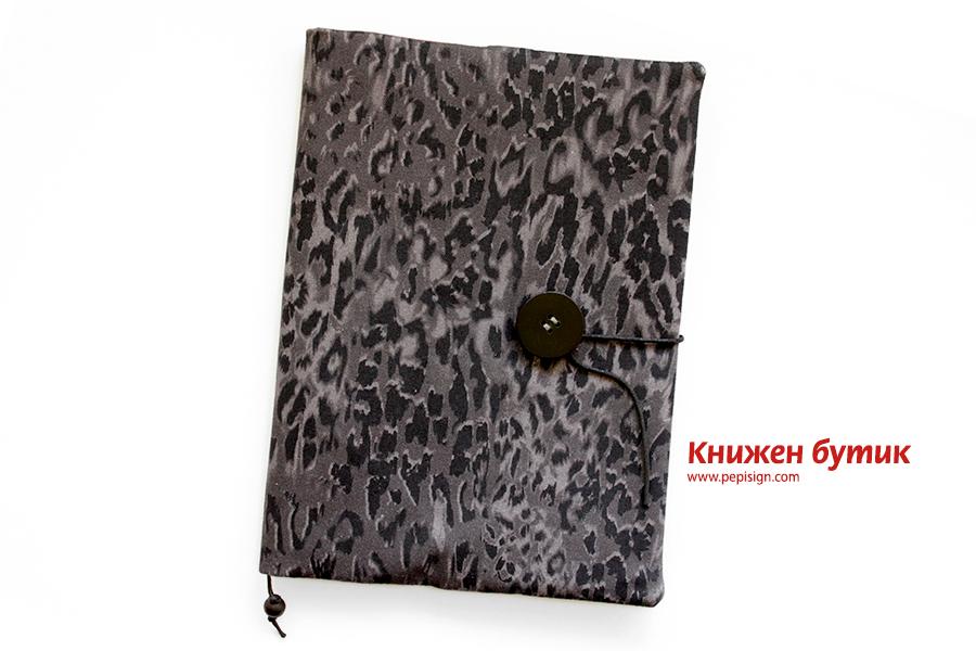 2987_black_leopard