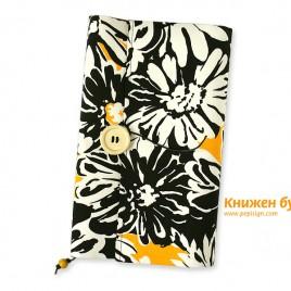 Книгодрешка <br/> Черно-бели цветя