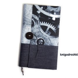 book sleeve witn an image of gears