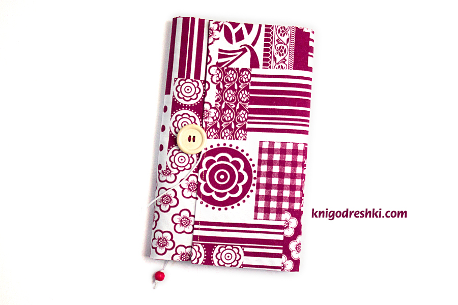 book sleeve with a geometric pattern