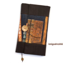 book sleeve with an image of a book shelf