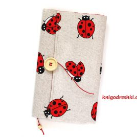 book sleeve with ladybugs pattern