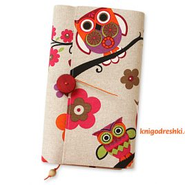 book sleeve with owls pattern