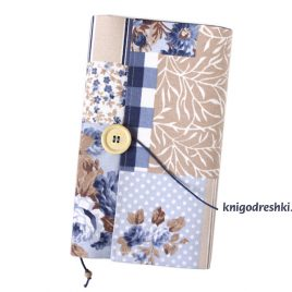 book sleeve with patchwork pattern