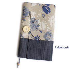 Книгодрешка <br/> • Сини цветя •
